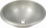 Round Copper Bath Sink